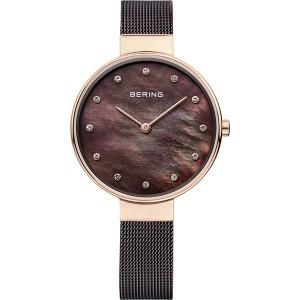Bering Dame Ur 12034-265